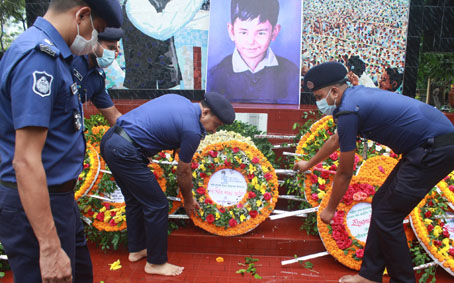 Tribute from Shariatpur District Police on Sheikh Russell's birthday